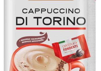 Cappuccino DI TORINO