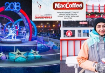 MacCoffee Official Coffee Provider