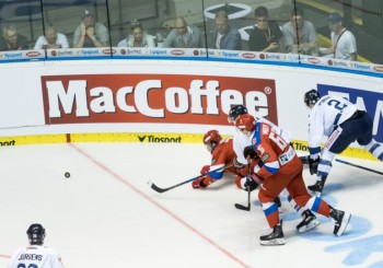 MacCoffee EuroHockey Tour 2018