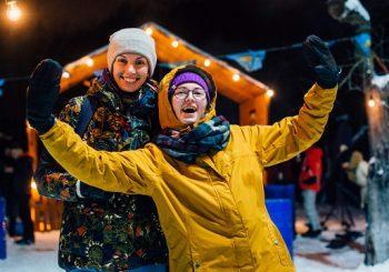 Petrovskaya Sloboda Presents Coffee & Ski Parties