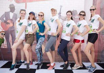 27th Kyiv Chestnut Run