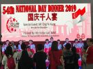 54th National Day Celebration