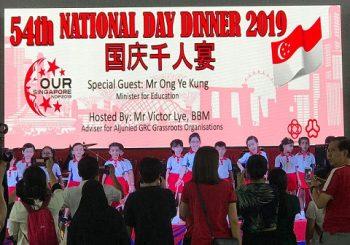 54th National Day Celebration