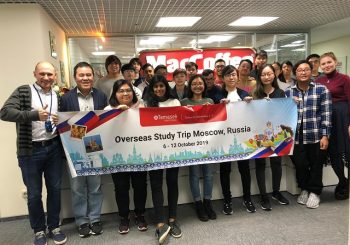 Temasek Polytechnic Students' Visit to Food Empire's Moscow Office