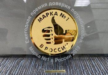 """Narodnaya Marka"": MacCoffee celebrates a win again!"