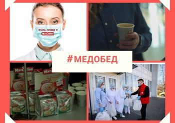 Sharing the Joy of MacCoffee with Frontliners and Households in Eastern Europe