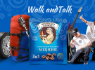 "Petrovskaya Sloboda ""Walk and Talk with Celebrities"" Campaign"