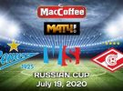 MacCoffee sponsors most anticipated Russian football match in summer on Match TV