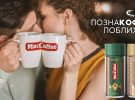 MacCoffee Gold & MacCoffee Arabica – Want to know them better?